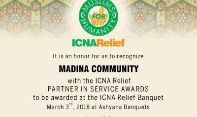 Partner in Service Awards